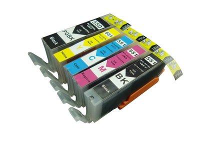 Huismerk Canon pixma MG5550 inktcartridges CLI-551 / PGI-550 set (met Chip)