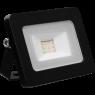 LED Floodlight Ultra Slim 1500LM-20Watt- ideaal voor gevel, werkplaats en tuin